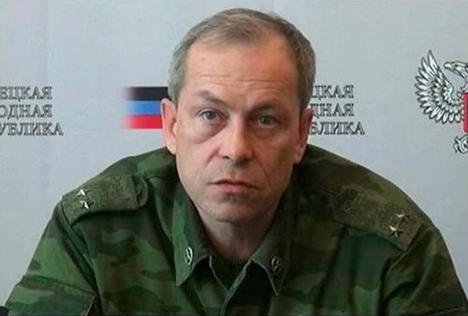 Ополченцы заявили о третьем сбитом украинском самолете