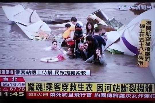Пассажирский самолет упал в Китае