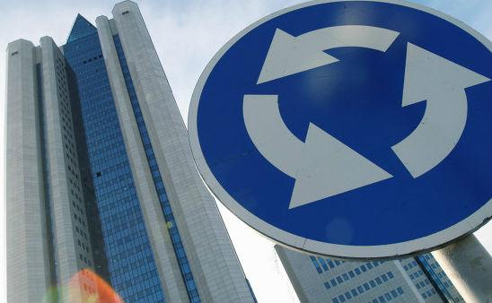Инвестиционная программа «Газпрома» актуальна даже при цене $30 за баррель