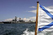 Cлужащего Черноморского флота обвинили в шпионаже