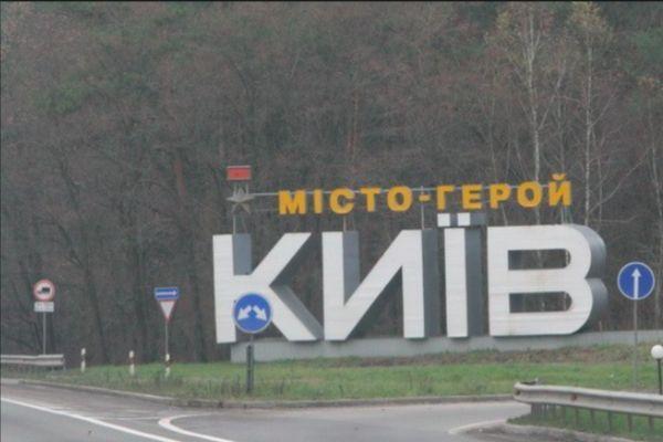На подступах к Киеву усиляют блокпосты и выставляют снайперов