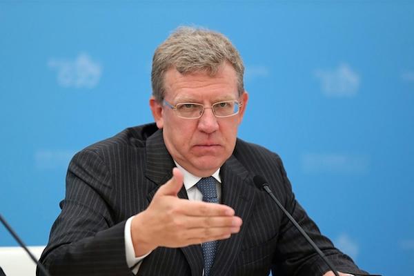 Кудрин дал рекомендации правительству для составления бюджета-2016