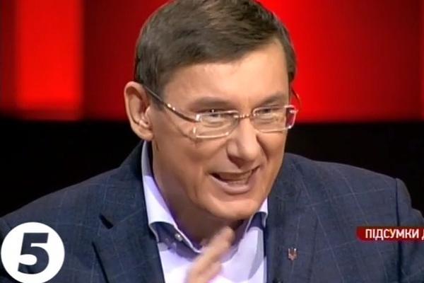 Весной «агенты Кремля» организуют бунты в городах Украины, - Юрий Луценко
