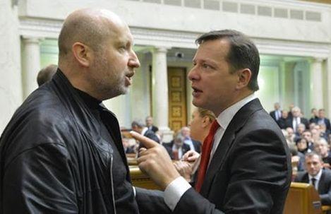 Ляшко предложил Турчинову освободить зеков и отправить воевать