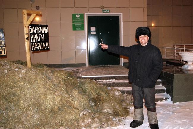 Фермер, вываливший навоз у Сбербанка, заплатит штраф