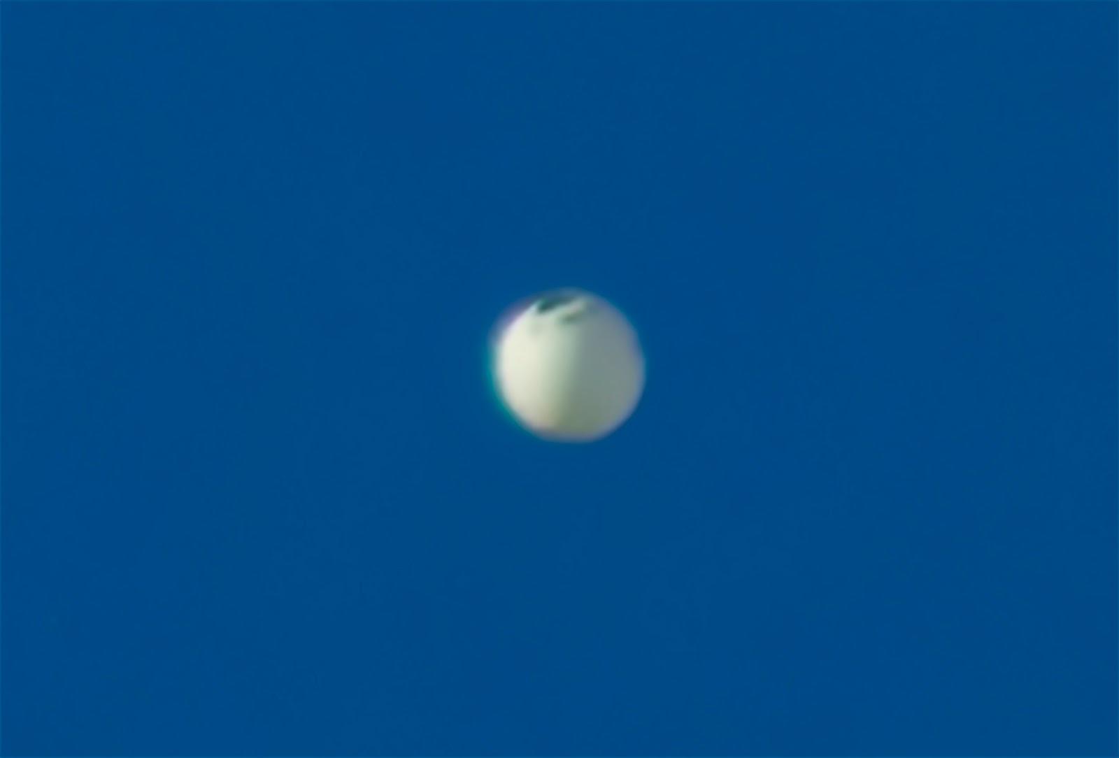 В небе над Бразилией заметили шарообразный НЛО