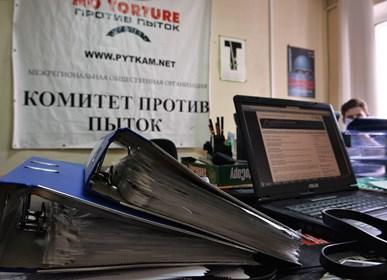 СК возбудил дело о поджоге офиса правозащитников в Чечне