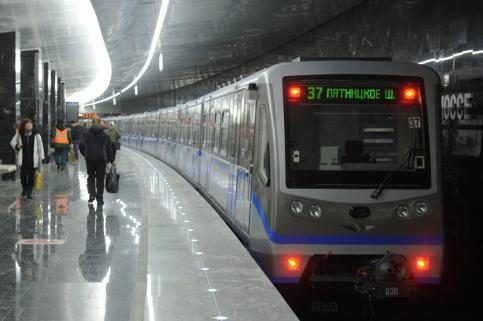 Проезд в московском метро подорожал до 50 рублей