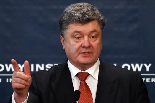Порошенко готов прекратить огонь в Донбассе