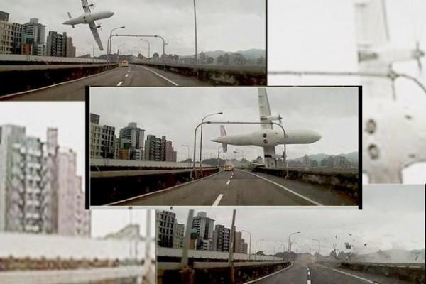 Самолёт в китае получил ранения