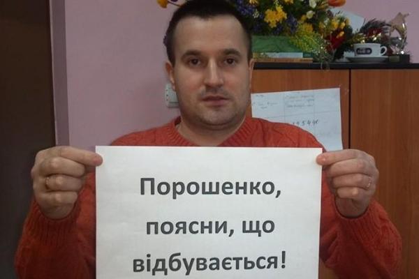 Возмущенные украинцы начали флешмоб: «Порошенко, поясни, что происходит!»