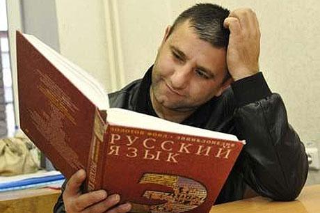В России на 40% увеличилось количество центров тестирования мигрантов