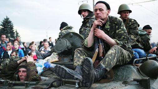Минобороны Украины обвинили в неэффективном командовании