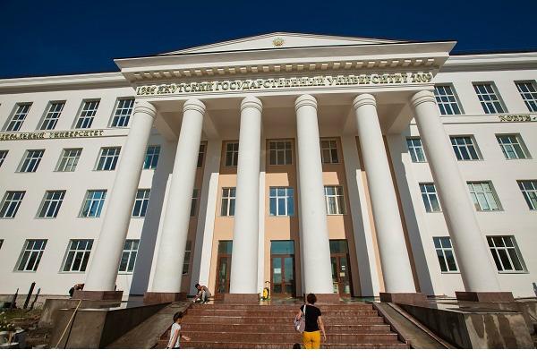Ректор федерального университета «именем Путина» приказала уволить 800 сотрудников