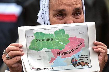 Украина хочет полного контроля над Донецкой и Луганской областями