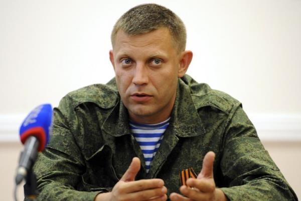 ДНР отводит тяжелое вооружение от линии соприкосновения
