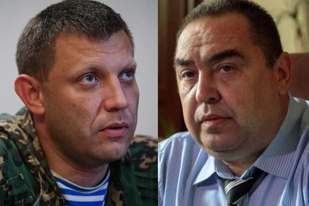 Захарченко: Больше меморандумов не будет
