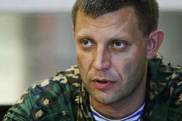 Захарченко назначил мэра Дебальцево