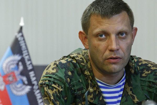 Глава ДНР ввел режим прекращения огня с часа ночи 15 февраля