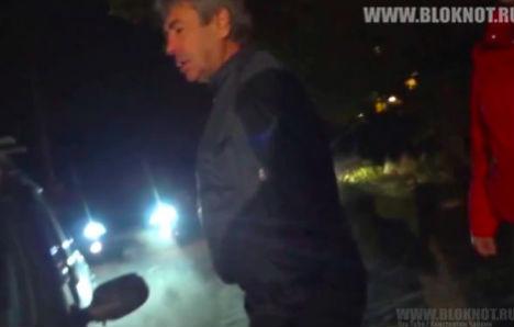 Дело о нападении чиновников на шофера признано незаконным