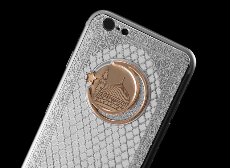 В России появились айфоны из белого золота с бриллиантами для мусульман