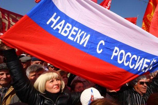 Россияне уверены, что Крым вернулся в Россию навсегда