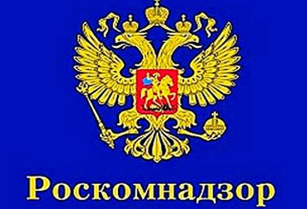 Роскомнадзор заблокировал 170 сайтов из-за фильмов «Батальонъ» и «Духless-2»