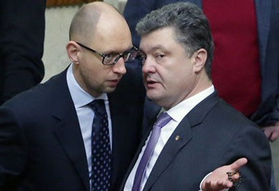 Политолог предрек приход украинского фюрера
