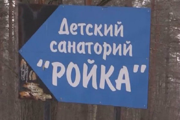 В Нижнем Новгороде из санатория пропали три девочки