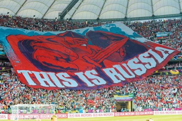 Россия и Украина могут встретиться в одной группе на Евро-2016