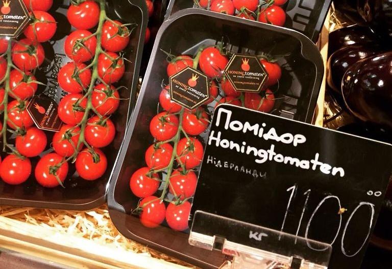 Пенсии киевлян оказались равными стоимости килограмма помидоров