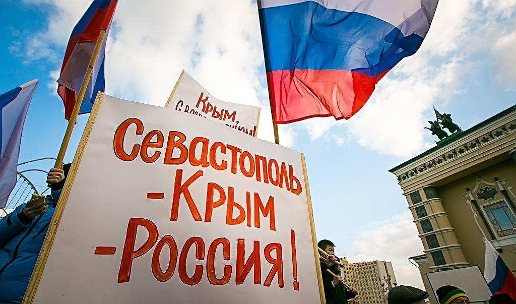 Экс-президент Франции назвал вступление Крыма в РФ исторически справедливым