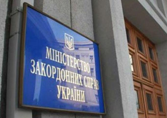 МИД Украины намерен добиться от России правды о гибели сына Януковича