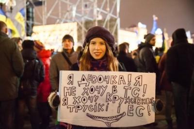Активистка Майдана меняет