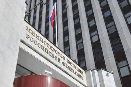 Региональный фонд Челябинска