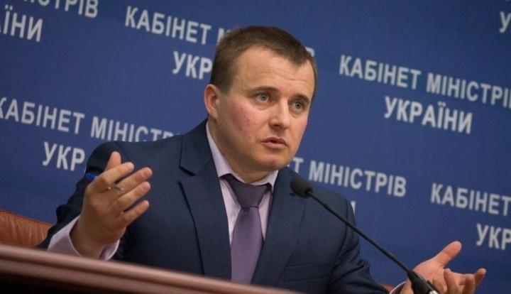 Украина требует ЕС купить ей газ