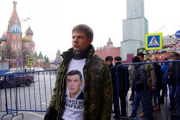 Медики зафиксировали у нардепа Гончаренко травму живота