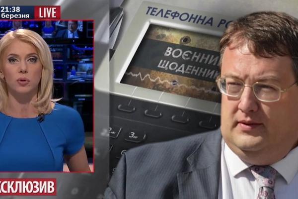 Украинским военным в Константиновке разрешили стрелять в народ на поражение