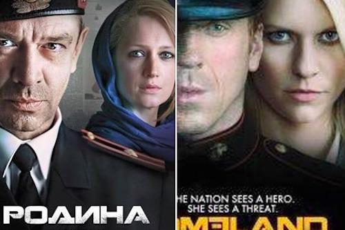 Рогозин раскритиковал сериал-ремейк «Родина»