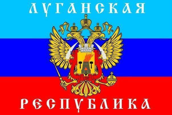 Украинская журналистка перешла на сторону ЛНР