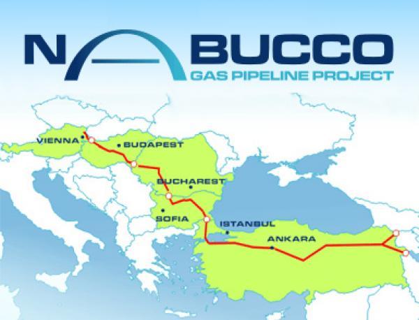 Болгария реанимирует газовый проект