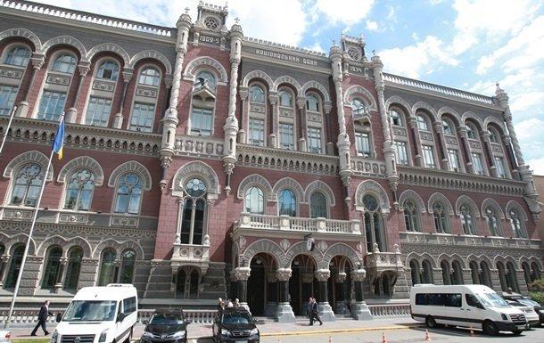 Нацбанк Украины запретил снимать валюту с карт