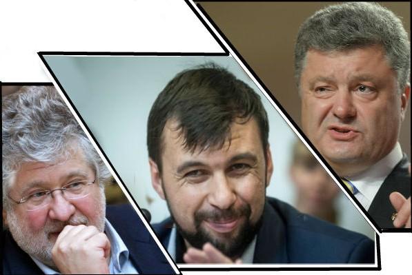 Пушилин: Признание Коломойским ДНР и ЛНР - удар по авторитету Порошенко