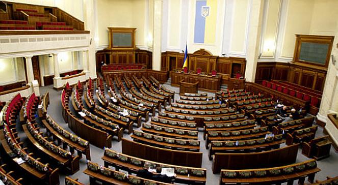 Первый транш МВФ пойдет на погашение долгов Украины