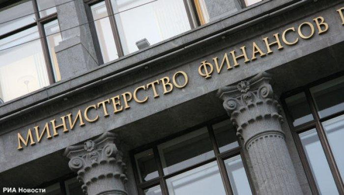 Коммунисты требуют вернуть Резервный фонд из США в Россию