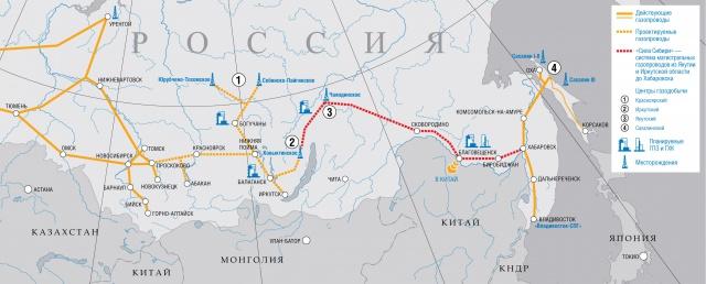 Правительство России дало добро на поставки газа Китаю