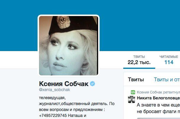 Ксения Собчак стала получать угрозы после убийства Немцова