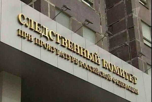 Губернатора Сахалина Хорошавина обвиняют во взятке