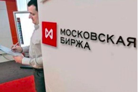 Московская биржа приостановила торги на Валютном рынке