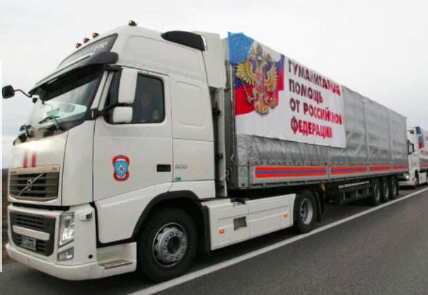 Гумпомощь из России доставлена семьям донецких шахтеров